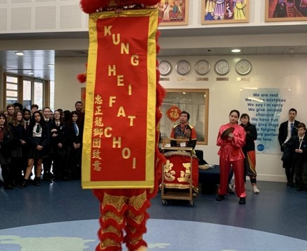 St mary magdalene academy smma islington london students are wished a happy new year by our lion dancers chinese new year 2020
