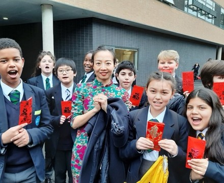 St mary magdalene academy smma islington london students enjoy chinese treats for chinese new year 2020