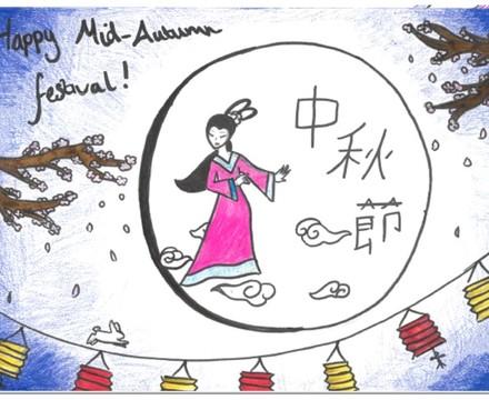 Moon Festival Poster Winners