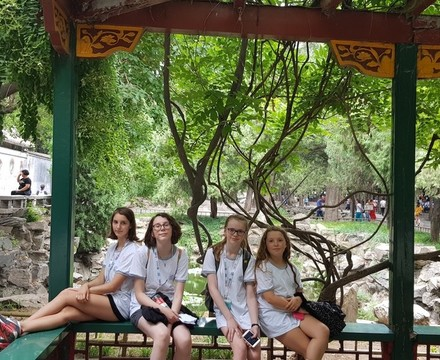 St mary magdalene academy secondary school islington mandarin students trip to china july 2019 in the park
