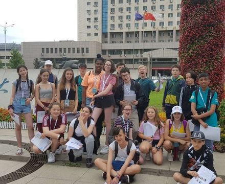 St mary magdalene academy secondary school islington mandarin students trip to china july 2019 study group in beijing